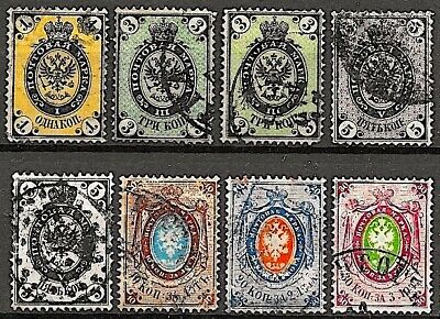 Imperial Russia #19-25, used - 1866 - Coat-of-Arms - Complete Set - CV=85.35