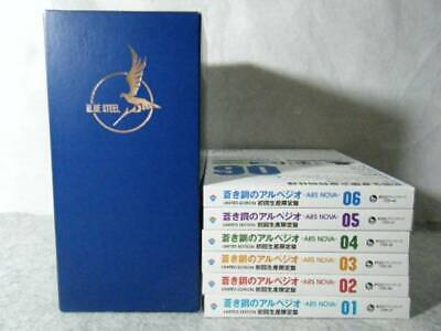 Arpeggio of Blue Steel Blu ray Limited Edition 6 set Amazon with BOX