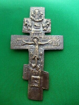 Russian Empire ancient orthodox bronze icon cross 1700-1800 original ==