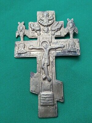 Russian Empire ancient orthodox bronze icon cross 1700-1800 original 08