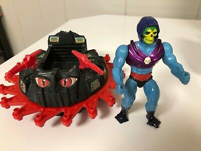 MOTU Action Figure, Battle Cats, Vehicle Lot