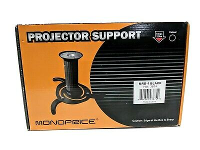 Monoprice projector support MRB-1 Black 22 lbs/10kgs