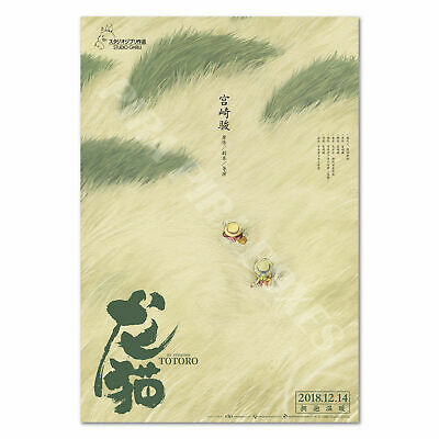 My Neighbor Totoro Chinese Promotion Art Silk Poster 12x18 24x36