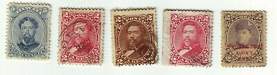 1888  CENTURY  PACIFIC   OCEAN ISLANDS of HAWAII   OAHU  CANCELLATION + 4 OTHERS