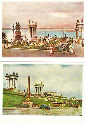 Two 1959 Soviet p/cards VOLGA'S STAIRS and SCENE ON THE WATERFRONT in Stalingrad