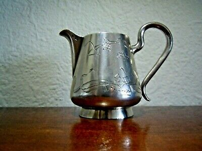 very RARE Imperial Russian Faberge 84 Silver Milk JUG 19th century