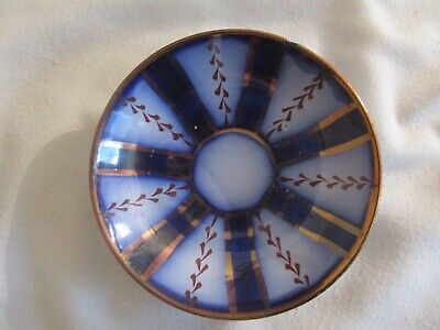 Antique Gaudy Welsh Wagon Wheel Pattern Small Saucer Plate # 80