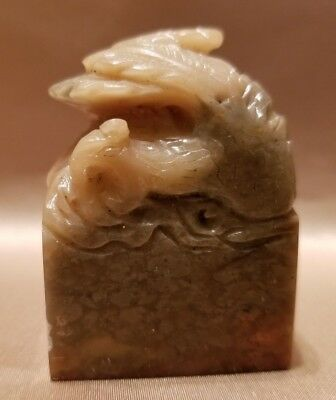 Carved Dragon Oriental Signature Seal Stamp Red Ink / Shoushan w/ English Name