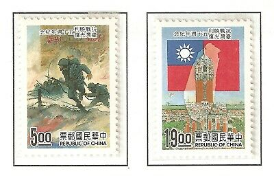 China (ROC)  Scott 3031 - 3032a in MNH condition