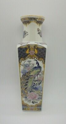 Fab Vintage Japanese Porcelain Peacock & Peony Design Square Vase 20 Cms Tall