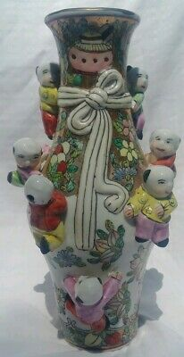 Chinese 7 Boy Fertility Vase Vintage Porcelain Hand Painted 10 in