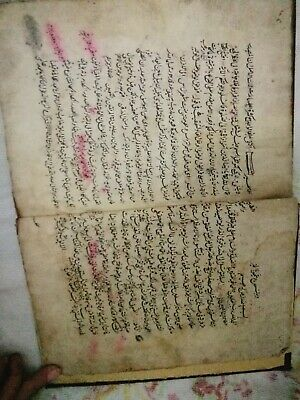 Antique Handwritten Arabic Book 200-300 Years Old Incomplete