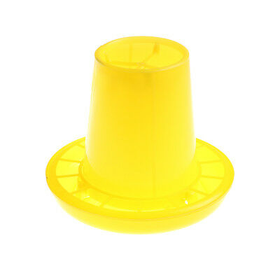 1KG Chicken Feeder Food Container Poultry Chick Hen Quail Bantam Feed ToolPRU XD