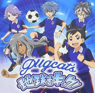 Kick The Earth ! Inazuma Eleven Musica CD