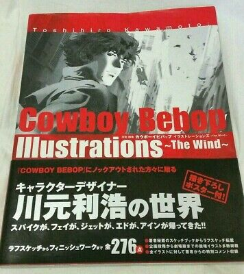 Toshihiro Kawamoto Cowboy Bebop The Wind Illustrations Art Book + poster + Card