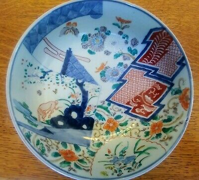 Japanese Porcelain Bowl Vtg Imari Floral Design with horse and butterflys