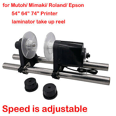 Automatic Media Take-up Reel System for Mutoh/ Mimaki/ Roland/ Epson & Laminator