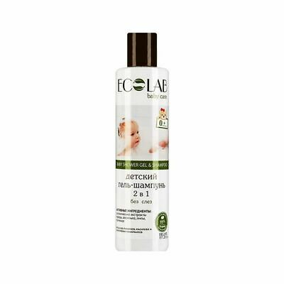 EO Laboratorie Natural & Organic Baby 2 in 1 Shower Gel & Shampoo 250ml