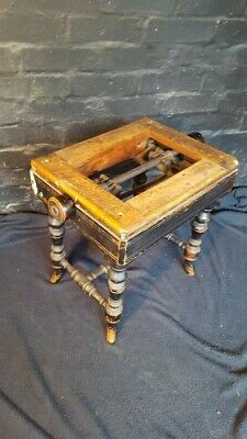 Antique piano stool / side table / project