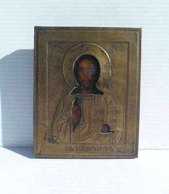 Russian Icon Christ Pantocrator 19th Century
