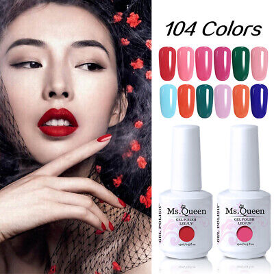 MS.QUEEN 15ml Gel Polish No Wipe  Top Base Coat Varnish Lacquer
