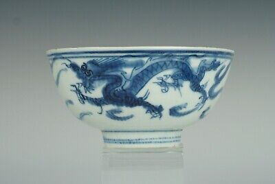 Late Ming b&w Chinese porcelain bowl with dragons, probably Wanli, ~1600s. No1