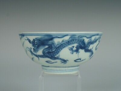 Late Ming b&w Chinese porcelain bowl with dragons, probably Wanli, ~1600s. No2