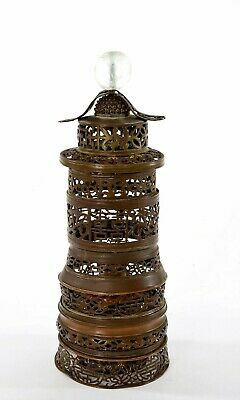 1900's Chinese Brass Copper Pagoda Opium Lamp Lantern Peking Glass Hat Button