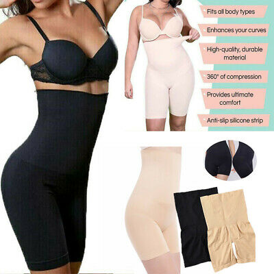 Women's Shapermint Empetua-High-Waisted Shorts Pants All Day Control Body Shaper