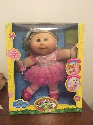 Brand New In Box- Gorgeous Cabbage Patch Doll Circa Early 2000'S