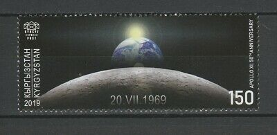Kyrgyzstan 2019 Space, Apollo 11 50th Anniversary Moon Landing MNH Stamp