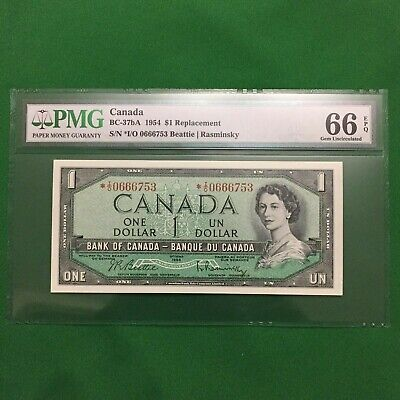 BC-37bA  1954 $1 *I/O REPLACEMENT  NOTE  PMG GEM-66 EPQ