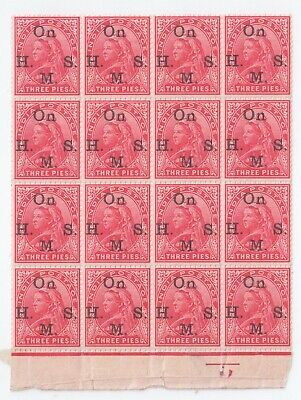 India 1883 QV Official On HMS 3 pies Block of 12 UM