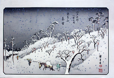 One of the 8 Edo Near Views Snow Scenery by Hiroshige (Vintage Reproduction)