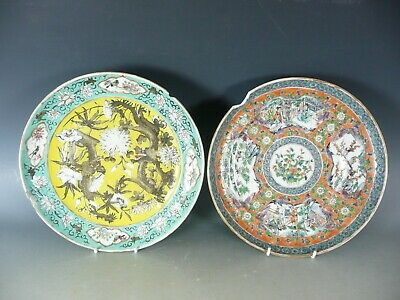 Two Chinese Famille Rose Porcelain Plates 18Th/19Thc