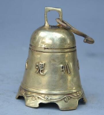 Collect Old Chinese Buddhism Brass Temple Consecrate Hanging Zhong Bell b02