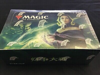 Mtg War Of The Spark Japanese Booster Box Factory Sealed