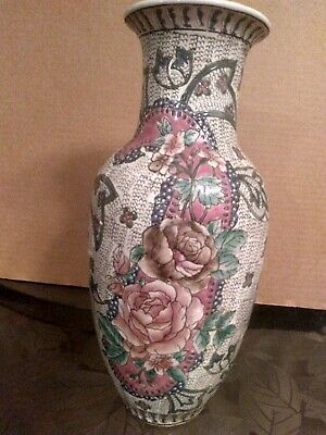 Lovely Chinese Porcelain Vase Highly Decorated With Flowers