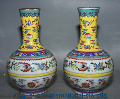 """9"""" Marked Old Chinese Pastel Porcelain Palace Butterfly Flower Bottle Pair"""