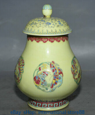 """8"""" Marked Old Chinese Pastel Porcelain Palace Butterfly Flower Tank Jug Jar"""