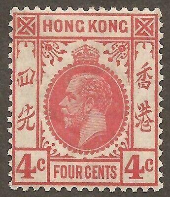 HONG KONG KGV 1921-37 SG120 4c carmine-rose MM (JB7355)