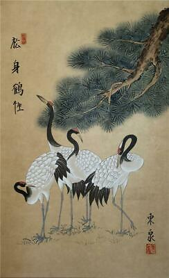 Original Antique Asian Painting Chinese Watercolor Crane Birds Signed Vintage