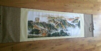 """New with Box Brocade Chinese Silk Scroll Great Wall of China 17"""" x 74"""""""