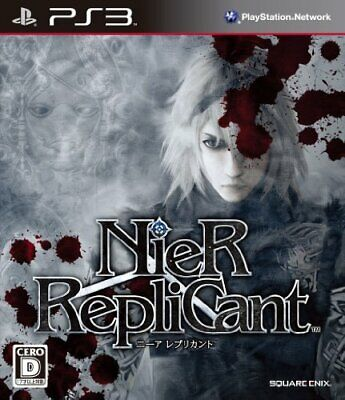 Used PS3 NieR Replicant