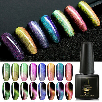 MTSSII 5D Cat Eye Gel Polish Holo Magnetic Nail Art Soak off Gel Top Base Coat