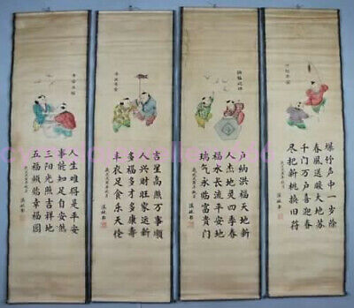 4PCS sitting room Adornment of ancient Chinese calligraphy and painting works