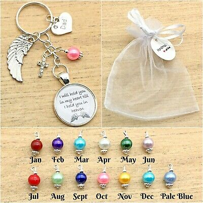 In Loving Memory Keyring. I Will Hold You In My Heart/ Heaven. Giftbox. Mum. Dad
