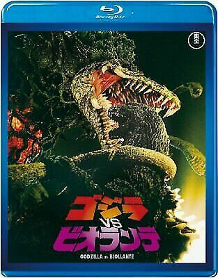 [Blu-ray] GODZILLA VS. BIOLLANTE 60th Anniversary Edition Japan