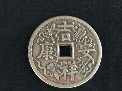 Collection Old China Silver Bronze Qing Dynasty Antique Pendant Decoration 吉祥安康