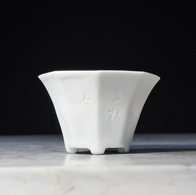 Chinese blanc de chine octagonal libation cup, Kanxi, 1662 - 1722
